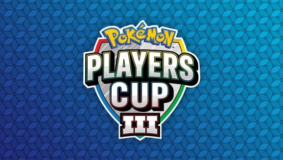Copa de jugadores Pokémon